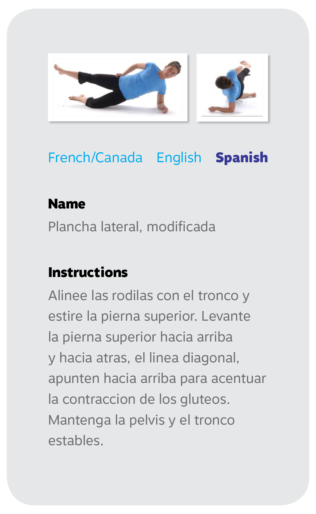 Content Available in English, Spanish and French